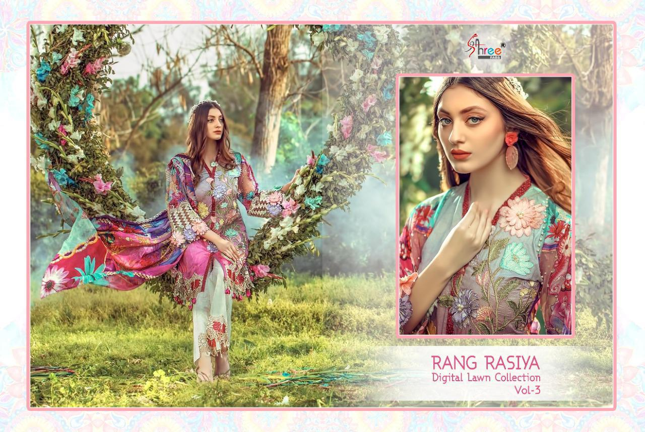 Shree Fabs Rang Rasiya Digital Lawn Collection Vol 3 Salwar Suit Wholesale Catalog 7 Pcs 4 - Shree Fabs Rang Rasiya Digital Lawn Collection Vol 3 Salwar Suit Wholesale Catalog 7 Pcs