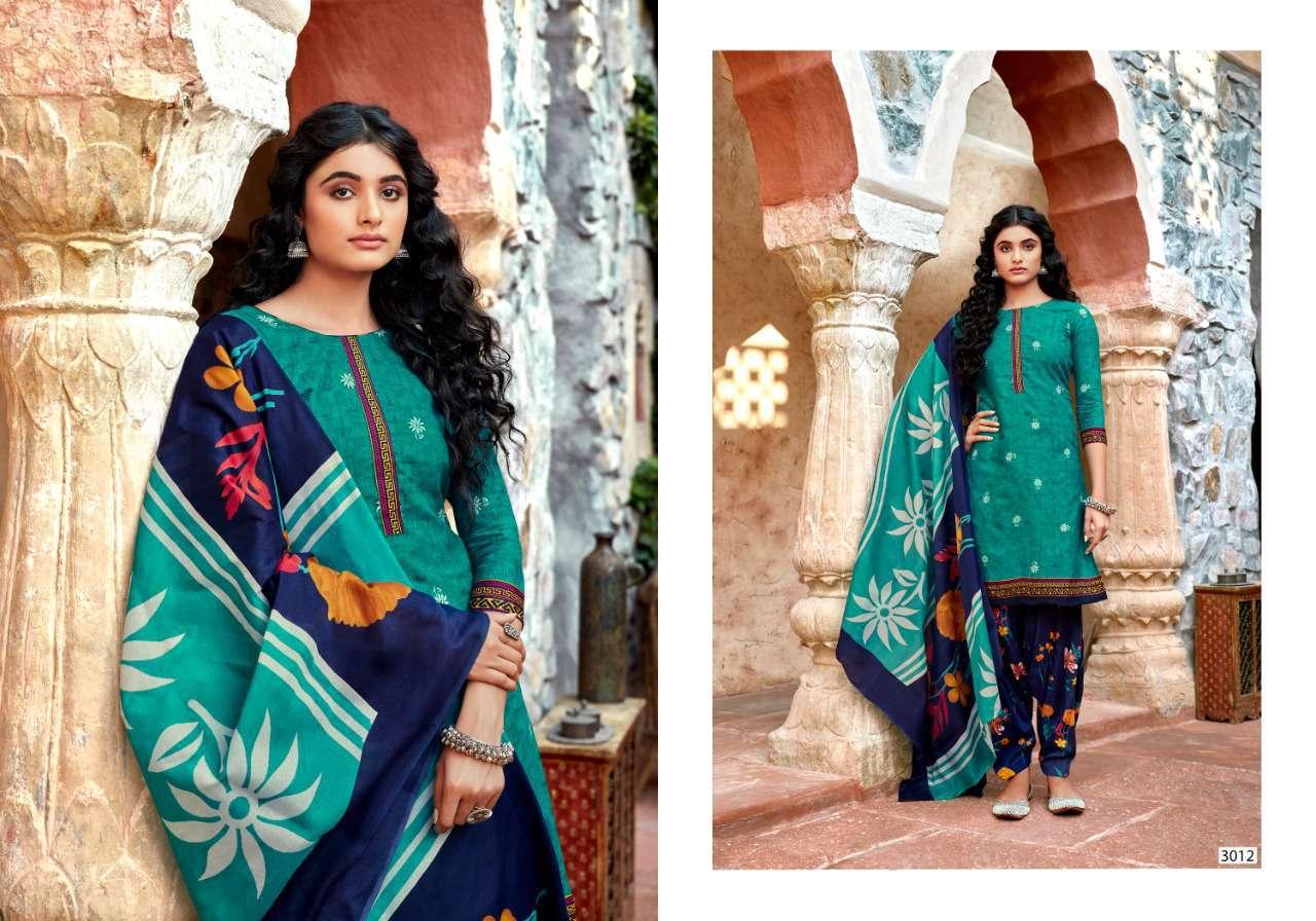Sweety Non Stop Vol 43 Salwar Suit Wholesale Catalog 12 Pcs 1 1 - Sweety Non Stop Vol 43 Salwar Suit Wholesale Catalog 12 Pcs