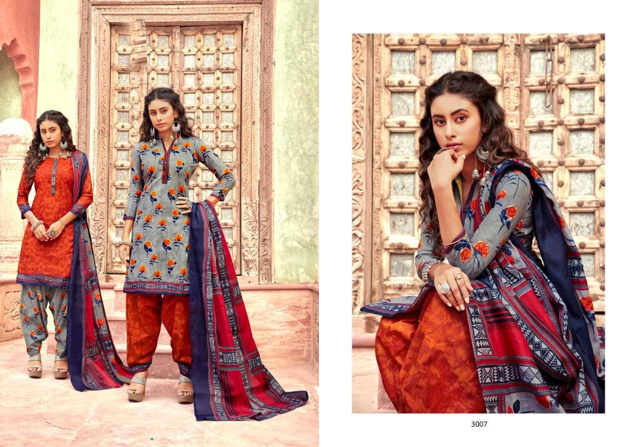 Sweety Non Stop Vol 43 Salwar Suit Wholesale Catalog 12 Pcs 11 1 - Sweety Non Stop Vol 43 Salwar Suit Wholesale Catalog 12 Pcs