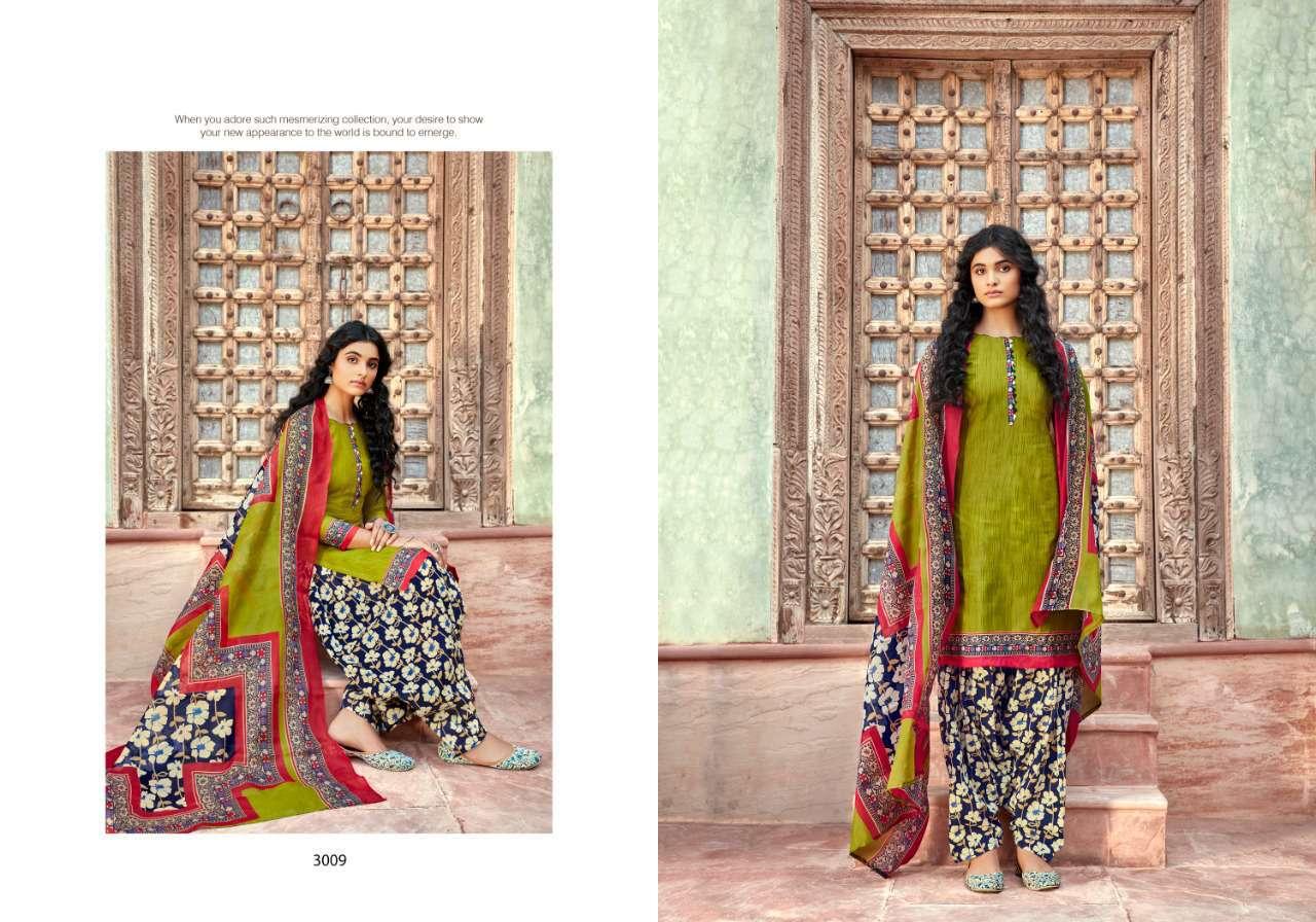 Sweety Non Stop Vol 43 Salwar Suit Wholesale Catalog 12 Pcs 12 1 - Sweety Non Stop Vol 43 Salwar Suit Wholesale Catalog 12 Pcs