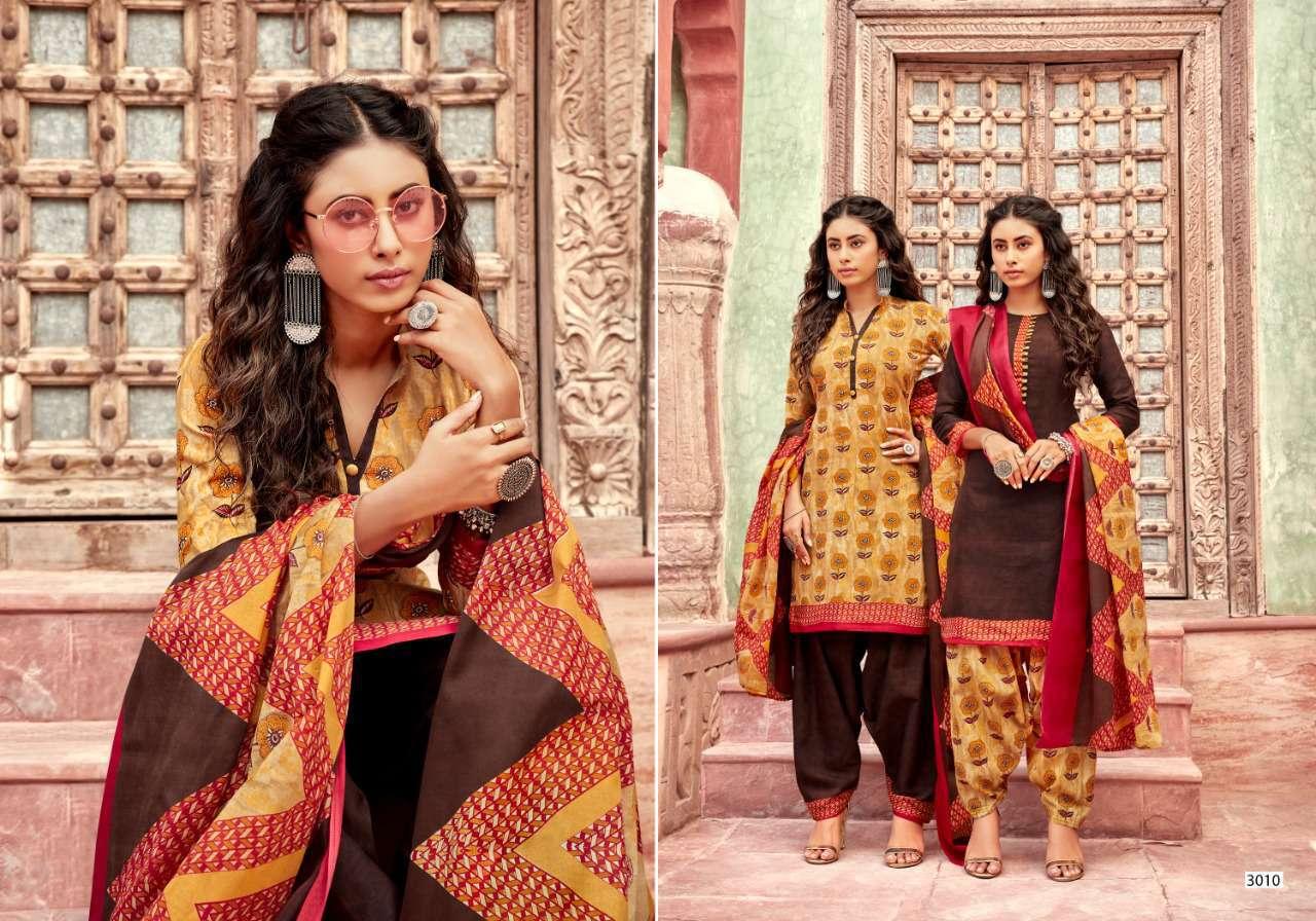 Sweety Non Stop Vol 43 Salwar Suit Wholesale Catalog 12 Pcs 13 1 - Sweety Non Stop Vol 43 Salwar Suit Wholesale Catalog 12 Pcs