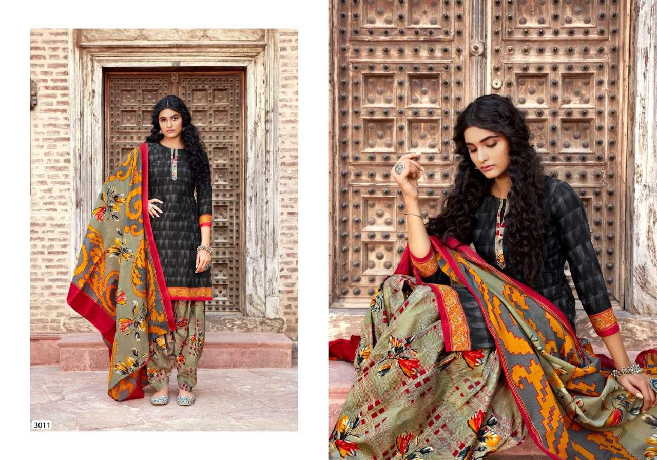 Sweety Non Stop Vol 43 Salwar Suit Wholesale Catalog 12 Pcs 14 1 - Sweety Non Stop Vol 43 Salwar Suit Wholesale Catalog 12 Pcs