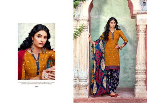 Sweety Non Stop Vol 43 Salwar Suit Wholesale Catalog 12 Pcs 4 1 510x357 - Sweety Non Stop Vol 43 Salwar Suit Wholesale Catalog 12 Pcs
