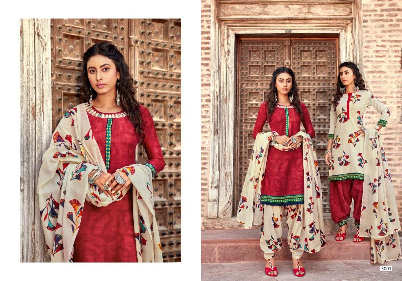 Sweety Non Stop Vol 43 Salwar Suit Wholesale Catalog 12 Pcs 5 1 - Sweety Non Stop Vol 43 Salwar Suit Wholesale Catalog 12 Pcs