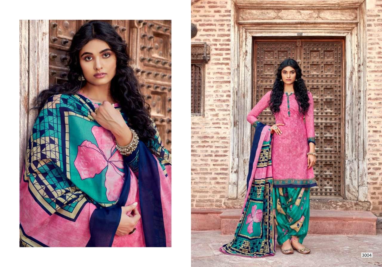 Sweety Non Stop Vol 43 Salwar Suit Wholesale Catalog 12 Pcs 9 1 - Sweety Non Stop Vol 43 Salwar Suit Wholesale Catalog 12 Pcs