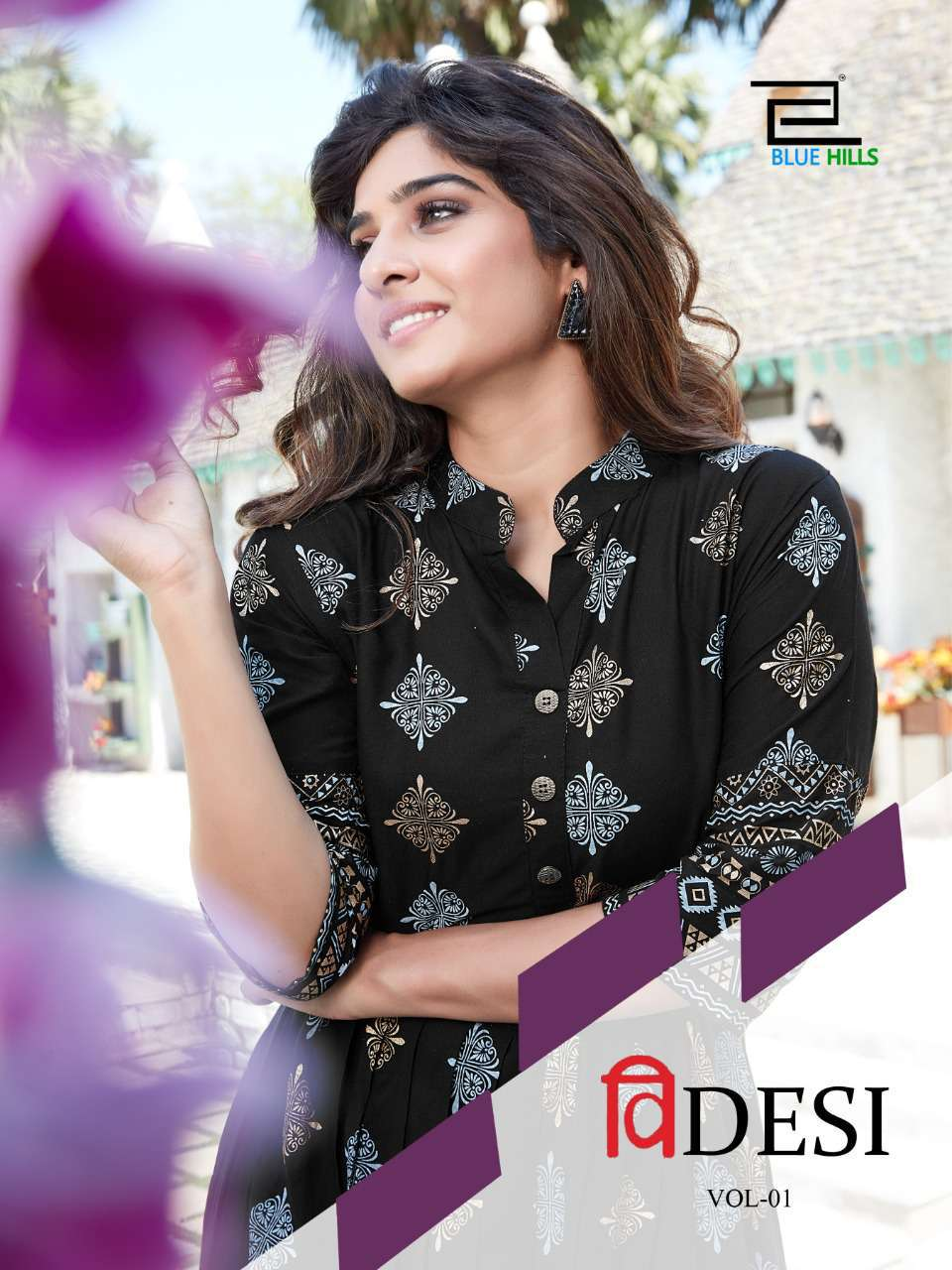 Blue Hills V Desi Kurti Wholesale Catalog 6 Pcs 8 - Blue Hills V Desi Kurti Wholesale Catalog 6 Pcs
