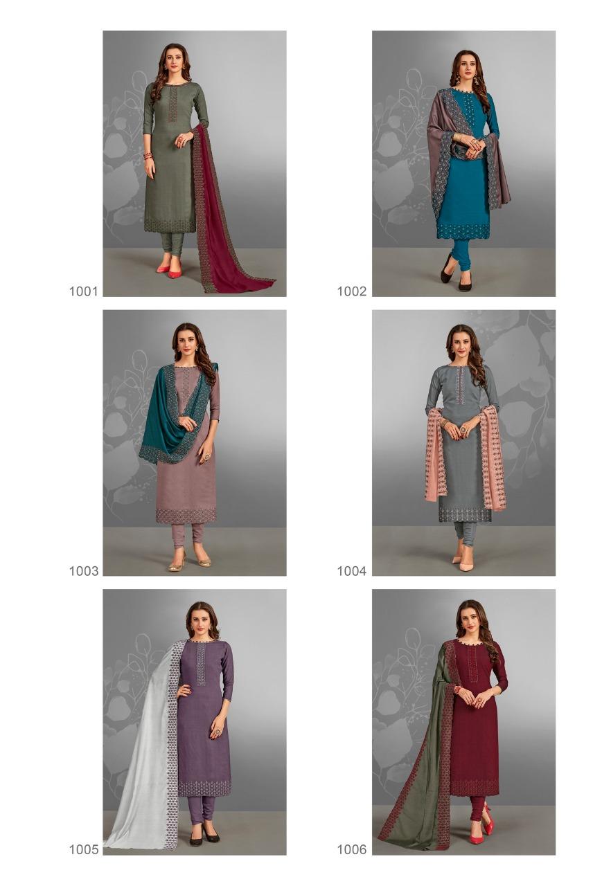 Brij Aiza Salwar Suit Wholesale Catalog 8 Pcs 18 - Brij Aiza Salwar Suit Wholesale Catalog 8 Pcs