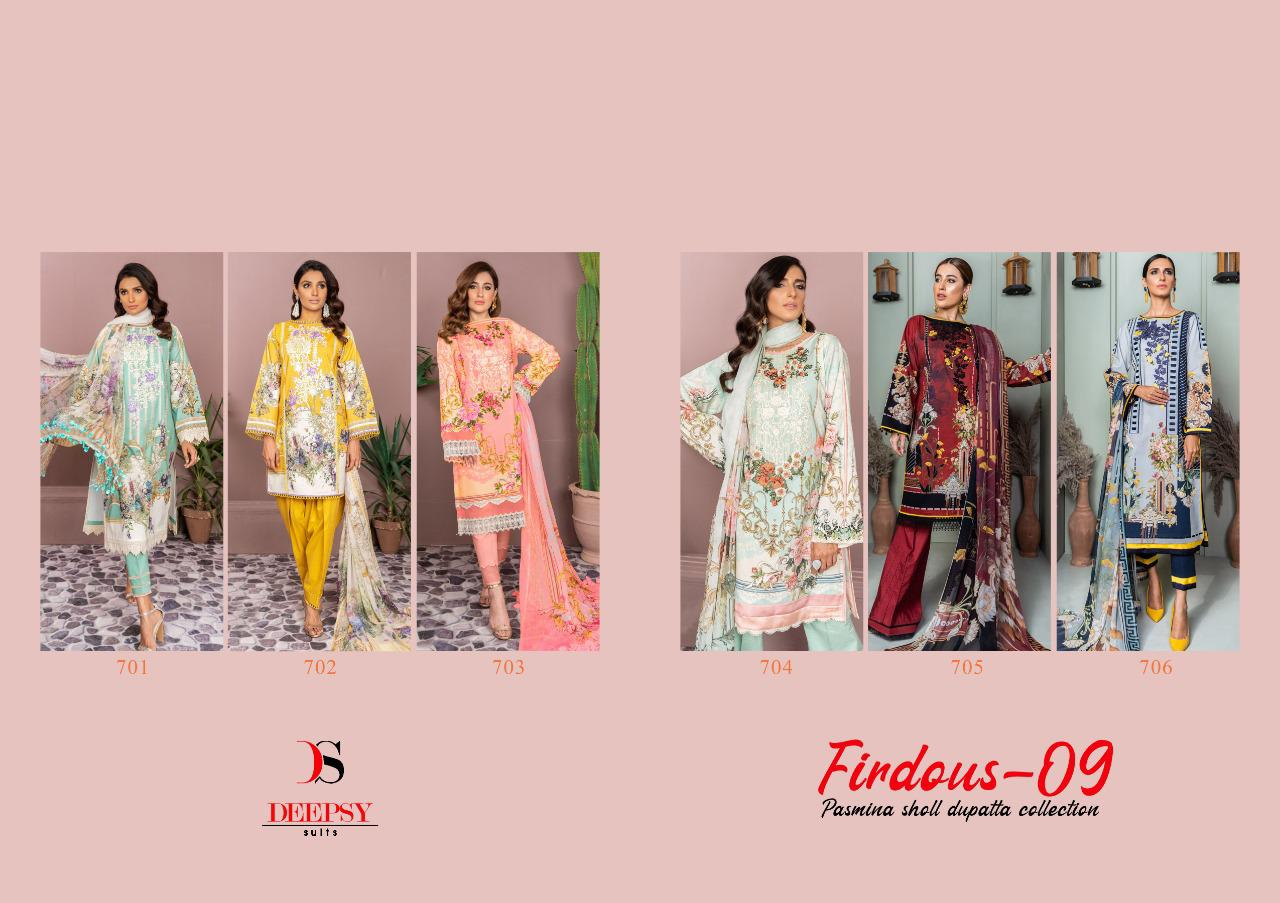 Deepsy Firdous Vol 9 Pashmina Salwar Suit Wholesale Catalog 6 Pcs 8 - Deepsy Firdous Vol 9 Pashmina Salwar Suit Wholesale Catalog 6 Pcs