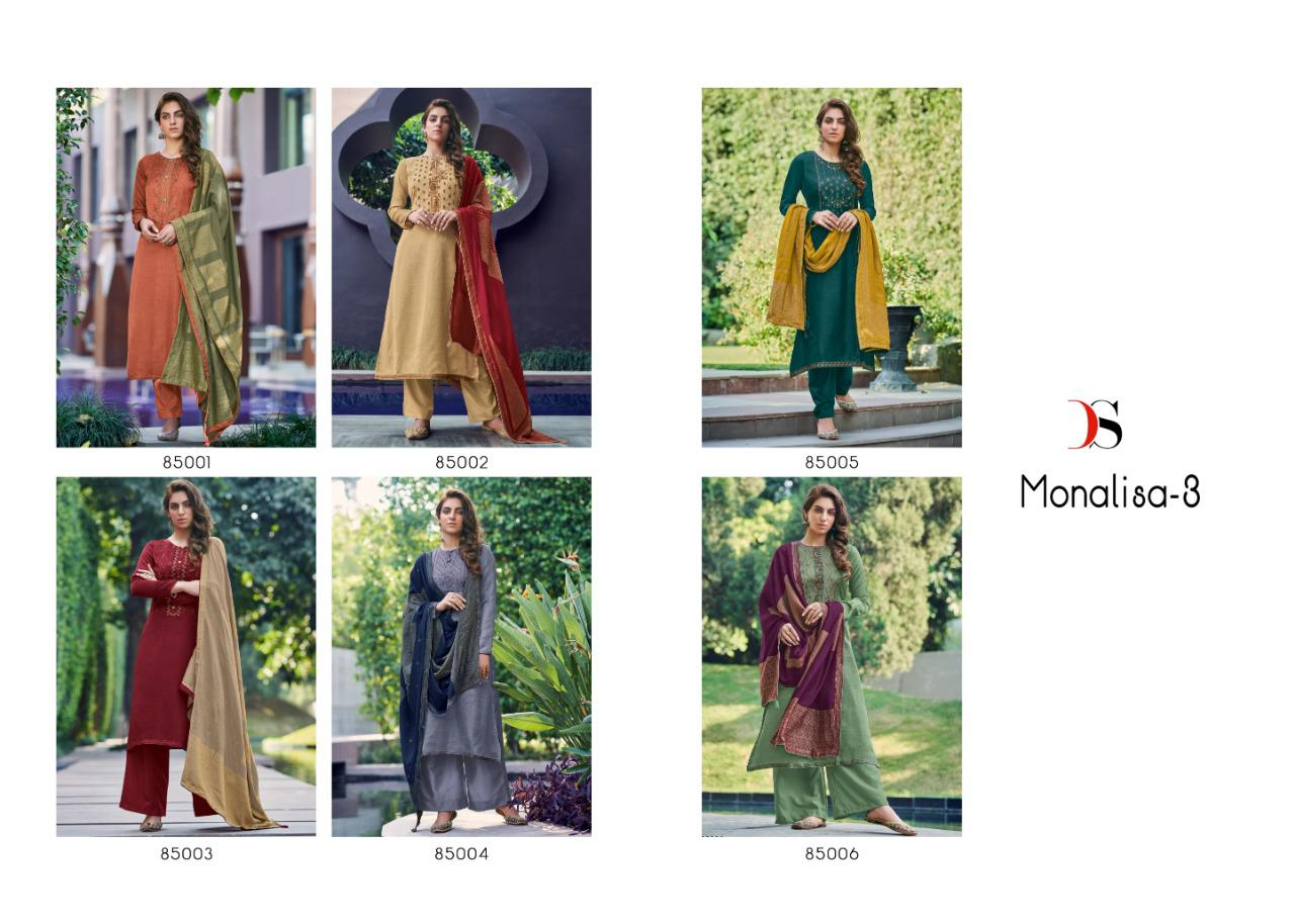 Deepsy Monalisa Vol 3 Salwar Suit Wholesale Catalog 6 Pcs 13 - Deepsy Monalisa Vol 3 Salwar Suit Wholesale Catalog 6 Pcs