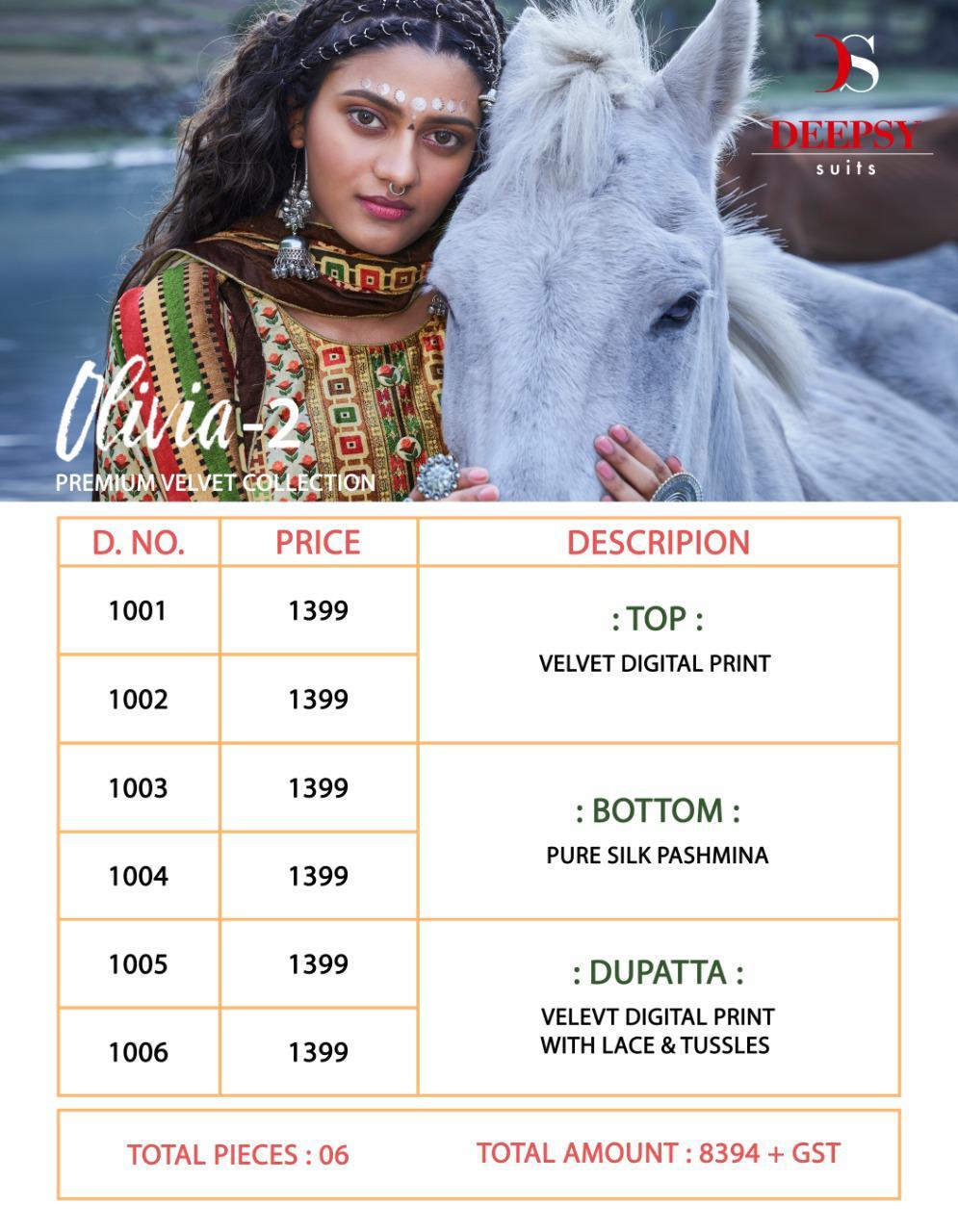 Deepsy Olivia Vol 2 Premium Velvet Collection Salwar Suit Wholesale Catalog 6 Pcs 15 - Deepsy Olivia Vol 2 Premium Velvet Collection Salwar Suit Wholesale Catalog 6 Pcs