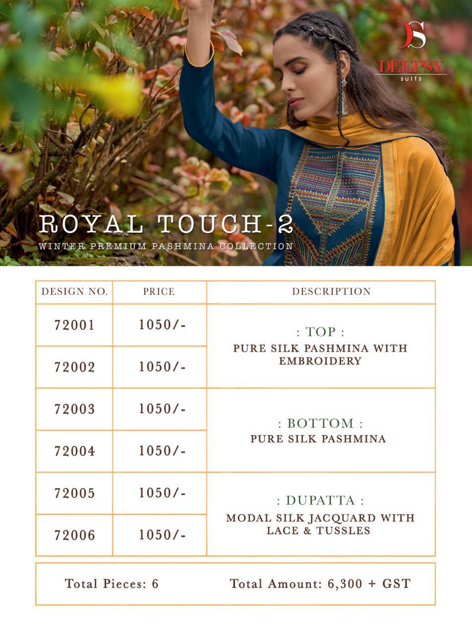 Deepsy Royal Touch Vol 2 Pashmina Salwar Suit Wholesale Catalog 6 Pcs 13 - Deepsy Royal Touch Vol 2 Pashmina Salwar Suit Wholesale Catalog 6 Pcs