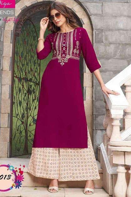 Diya Trends Biba's Vol 6 by Kajal Style Kurti with Palazzo or Pant Wholesale Catalog 14 Pcs