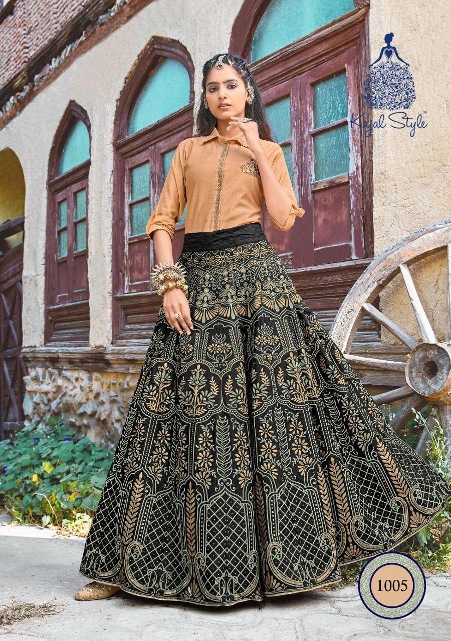 Kajal Style Fashion Fabulous Vol 1 Kurti with Skirt Wholesale Catalog 8 Pcs 9 - Kajal Style Fashion Fabulous Vol 1 Kurti with Skirt Wholesale Catalog 8 Pcs
