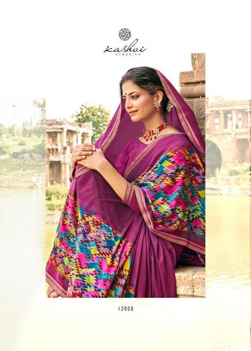 Kashvi Fiza by Lt Fabrics Saree Sari Wholesale Catalog 10 Pcs 10 510x714 - Kashvi Fiza by Lt Fabrics Saree Sari Wholesale Catalog 10 Pcs