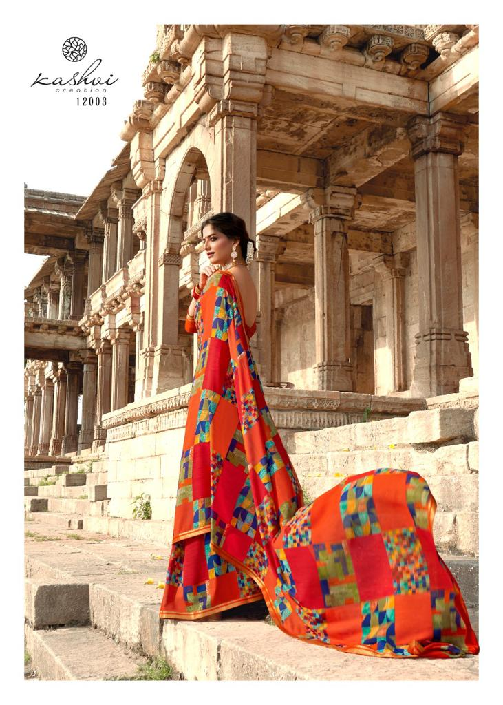 Kashvi Fiza by Lt Fabrics Saree Sari Wholesale Catalog 10 Pcs 15 - Kashvi Fiza by Lt Fabrics Saree Sari Wholesale Catalog 10 Pcs