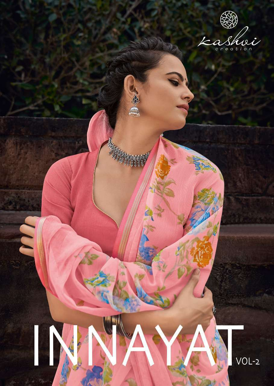 Kashvi Innayat Vol 2 by Lt Fabrics Saree Sari Wholesale Catalog 10 Pcs 7 - Kashvi Innayat Vol 2 by Lt Fabrics Saree Sari Wholesale Catalog 10 Pcs