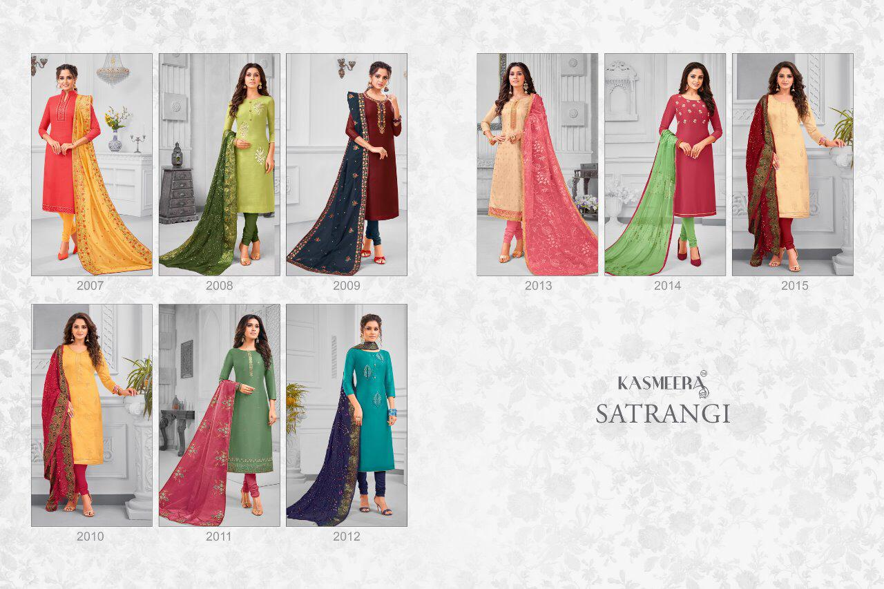 Kayce Kasmeera Satrangi Salwar Suit Wholesale Catalog 9 Pcs 13 - Kayce Kasmeera Satrangi Salwar Suit Wholesale Catalog 9 Pcs