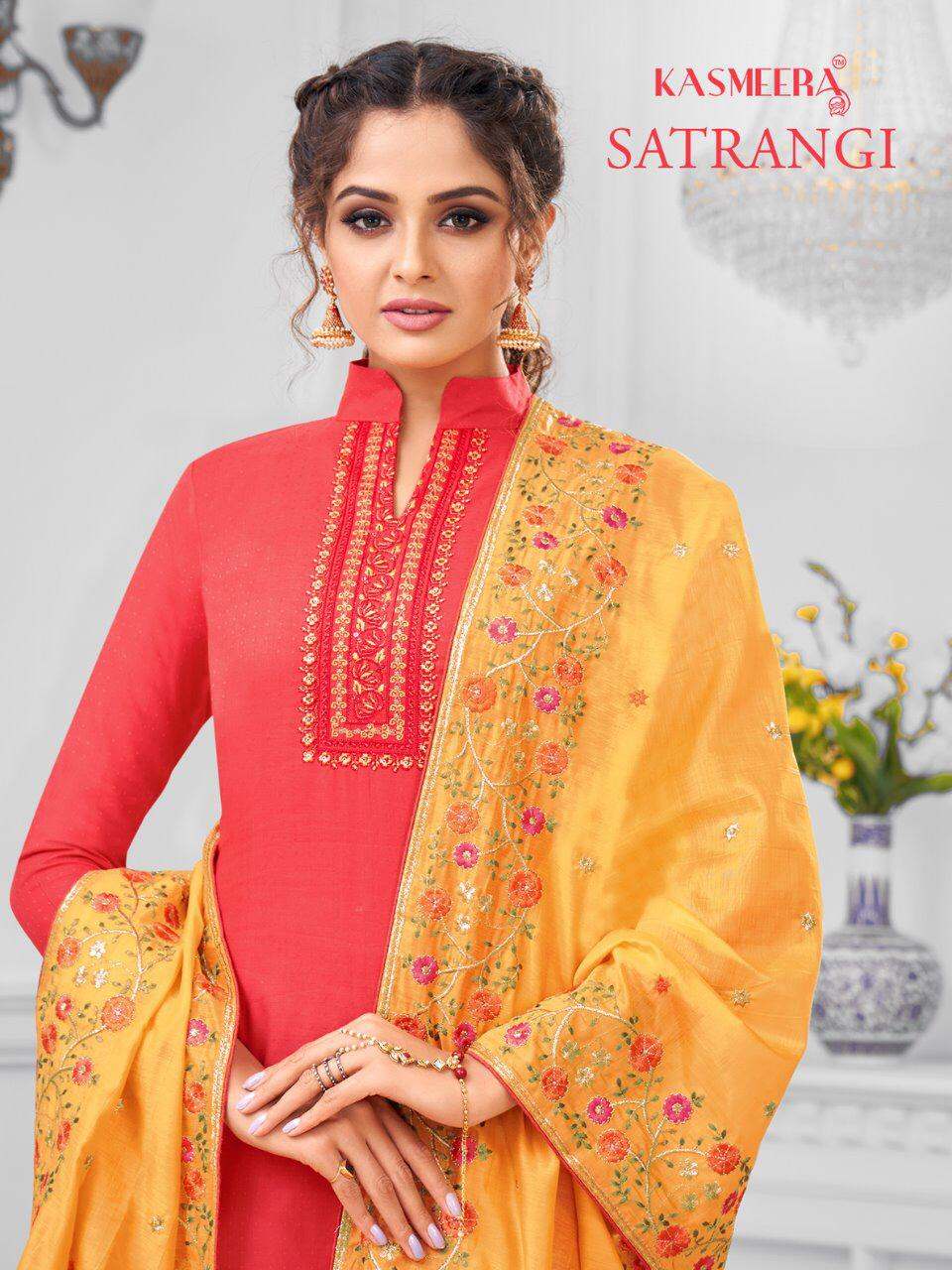 Kayce Kasmeera Satrangi Salwar Suit Wholesale Catalog 9 Pcs 6 - Kayce Kasmeera Satrangi Salwar Suit Wholesale Catalog 9 Pcs