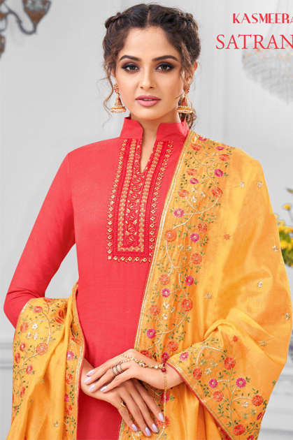 Kayce Kasmeera Satrangi Salwar Suit Wholesale Catalog 9 Pcs
