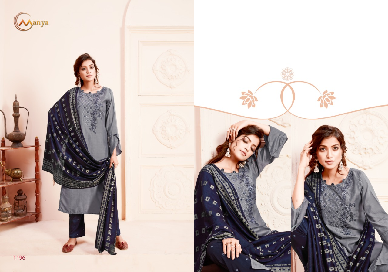 Manya Vintage Vol 2 Readymade Salwar Suit Wholesale Catalog 6 Pcs 4 - Manya Vintage Vol 2 Readymade Salwar Suit Wholesale Catalog 6 Pcs