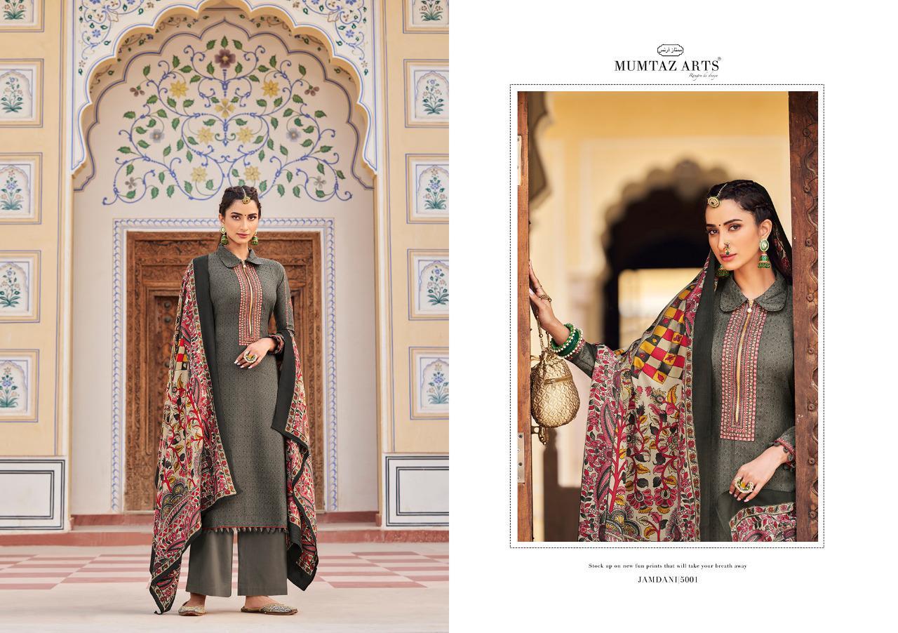 Mumtaz Arts Jamdani Pashmina Salwar Suit Wholesale Catalog 10 Pcs 1 - Mumtaz Arts Jamdani Pashmina Salwar Suit Wholesale Catalog 10 Pcs