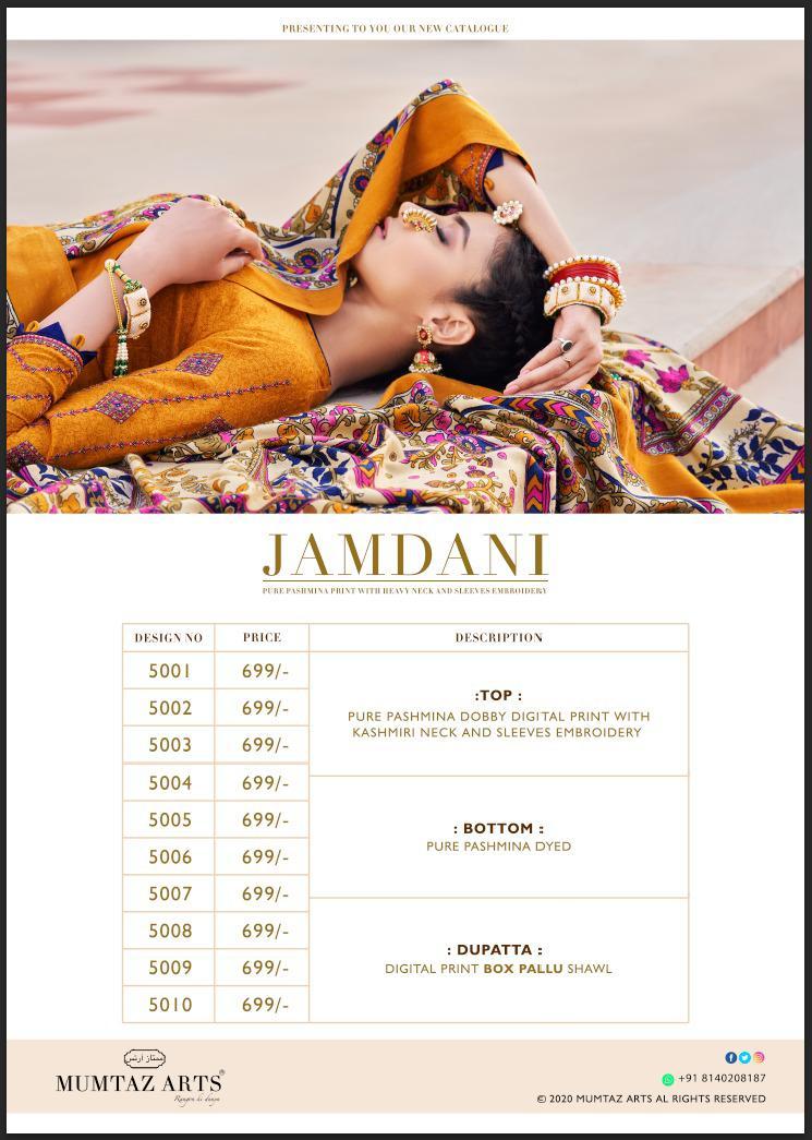 Mumtaz Arts Jamdani Pashmina Salwar Suit Wholesale Catalog 10 Pcs 17 - Mumtaz Arts Jamdani Pashmina Salwar Suit Wholesale Catalog 10 Pcs
