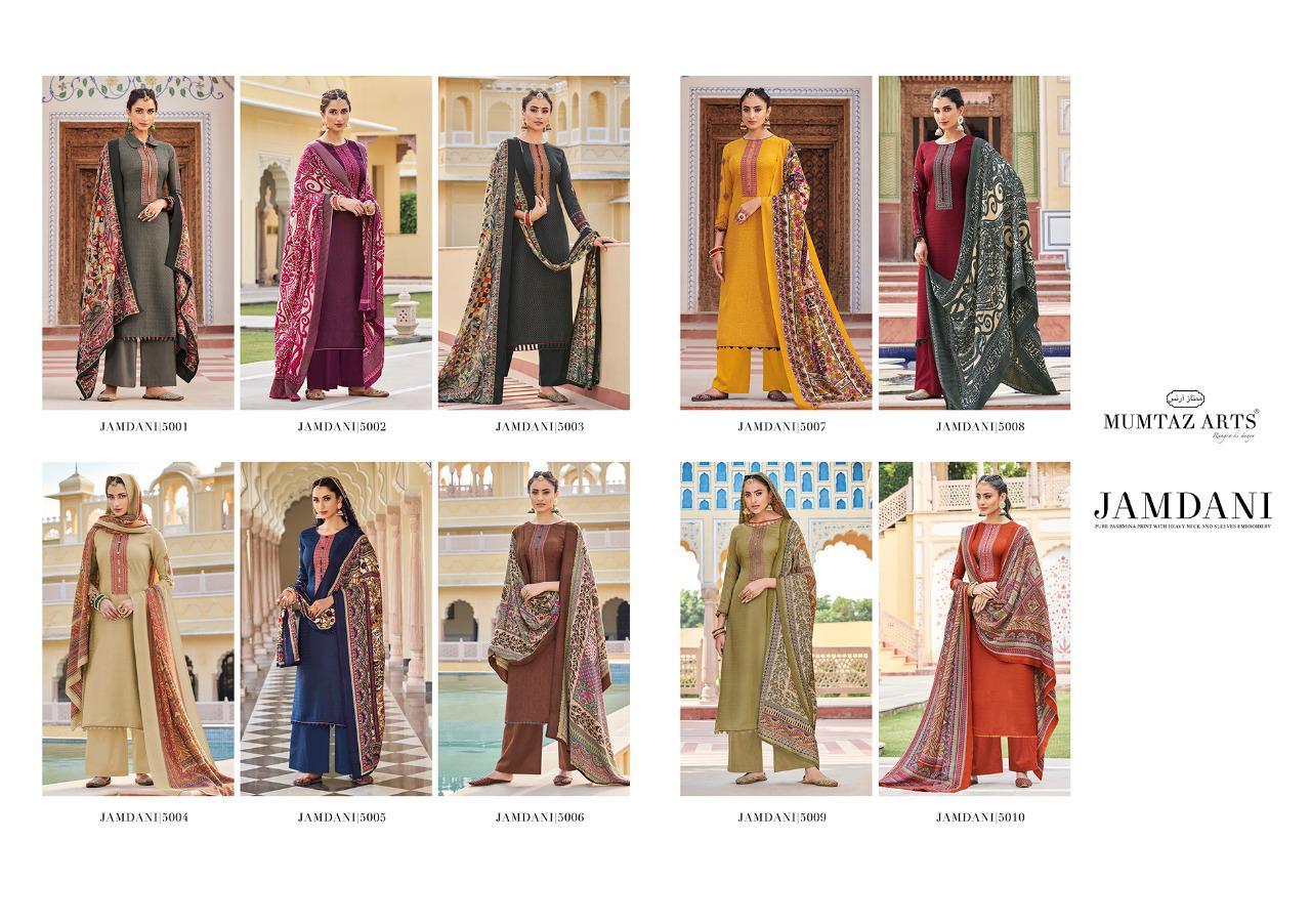 Mumtaz Arts Jamdani Pashmina Salwar Suit Wholesale Catalog 10 Pcs 18 - Mumtaz Arts Jamdani Pashmina Salwar Suit Wholesale Catalog 10 Pcs