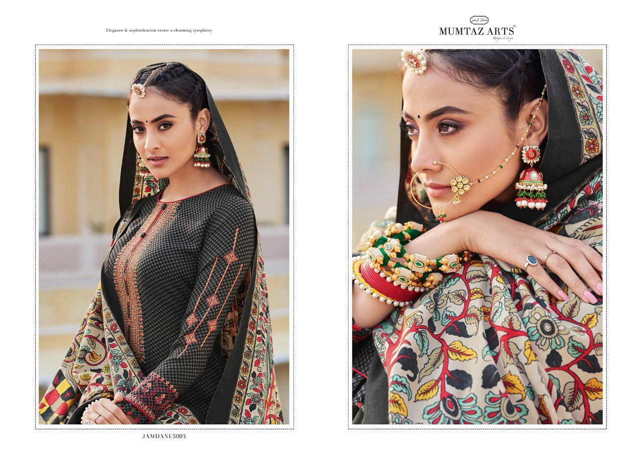Mumtaz Arts Jamdani Pashmina Salwar Suit Wholesale Catalog 10 Pcs 4 - Mumtaz Arts Jamdani Pashmina Salwar Suit Wholesale Catalog 10 Pcs