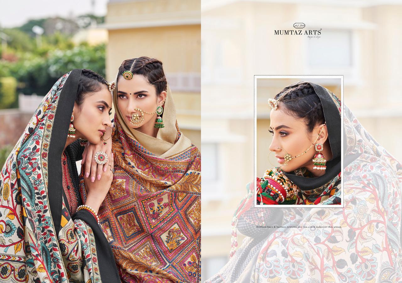 Mumtaz Arts Jamdani Pashmina Salwar Suit Wholesale Catalog 10 Pcs 7 - Mumtaz Arts Jamdani Pashmina Salwar Suit Wholesale Catalog 10 Pcs