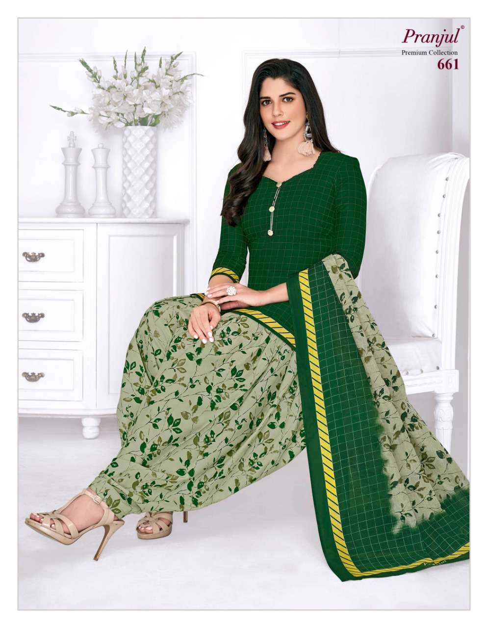 Pranjul Priyanka Vol 6 Unstitched Salwar Suit Wholesale Catalog 18 Pcs 2 - Pranjul Priyanka Vol 6 Premium Collection Unstitched Suit Wholesale Catalog 18 Pcs