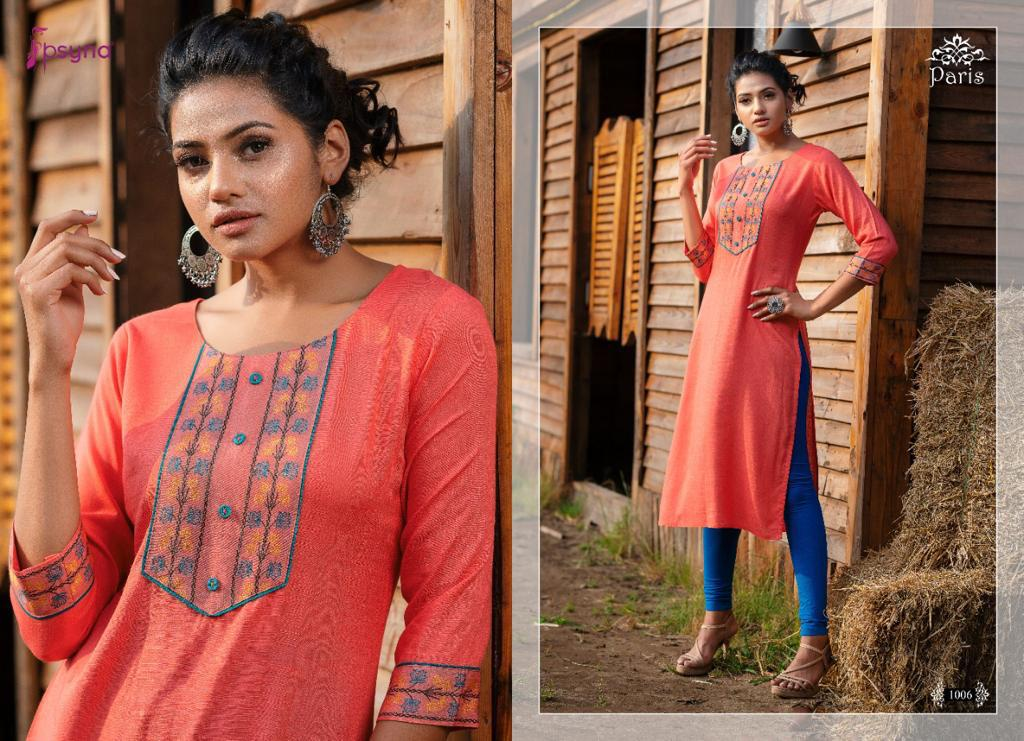 Psyna Paris Kurti Wholesale Catalog 8 Pcs 8 - Psyna Paris Kurti Wholesale Catalog 8 Pcs