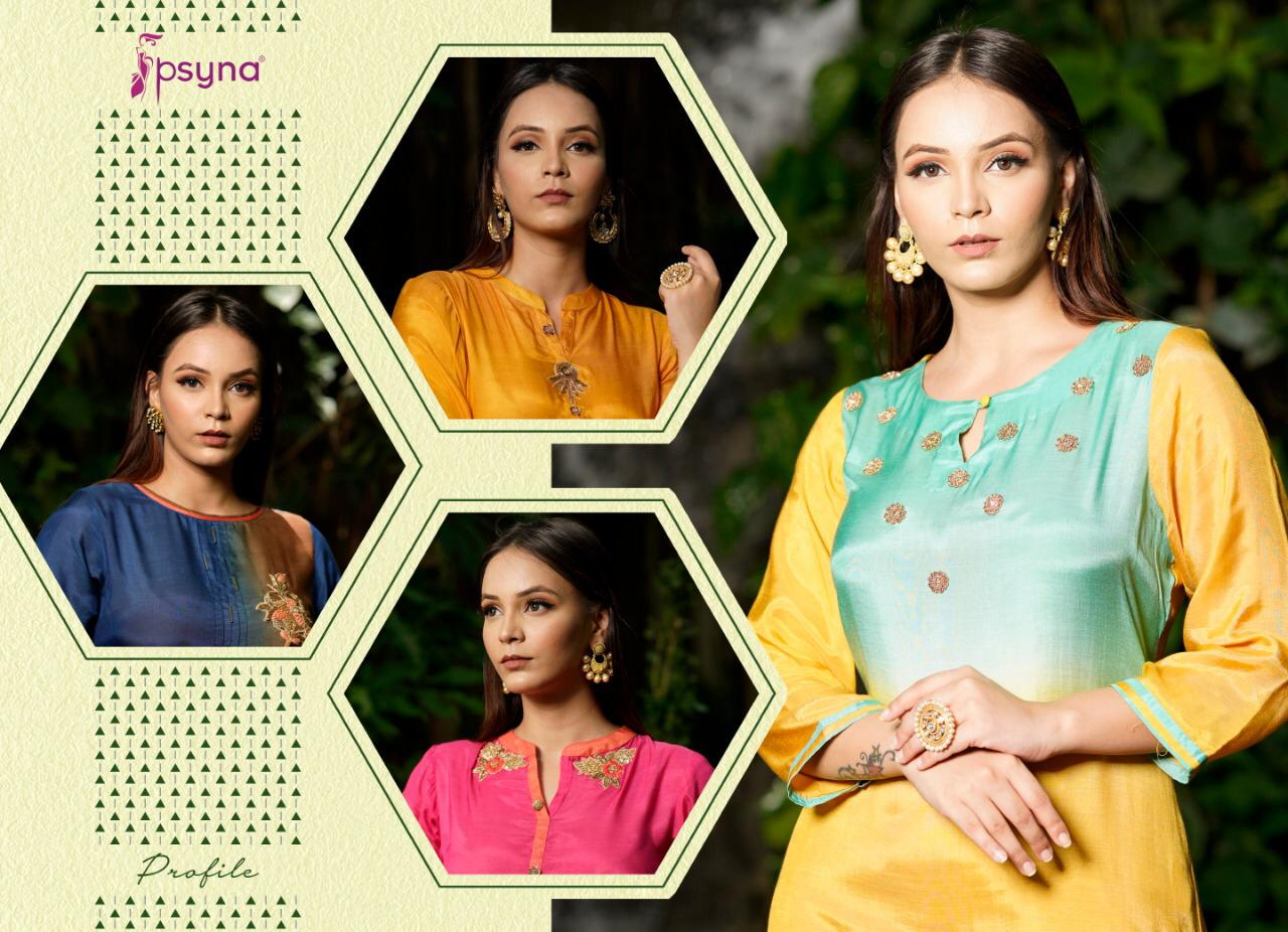 Psyna Profile Kurti Wholesale Catalog 7 Pcs 1 - Psyna Profile Kurti Wholesale Catalog 7 Pcs