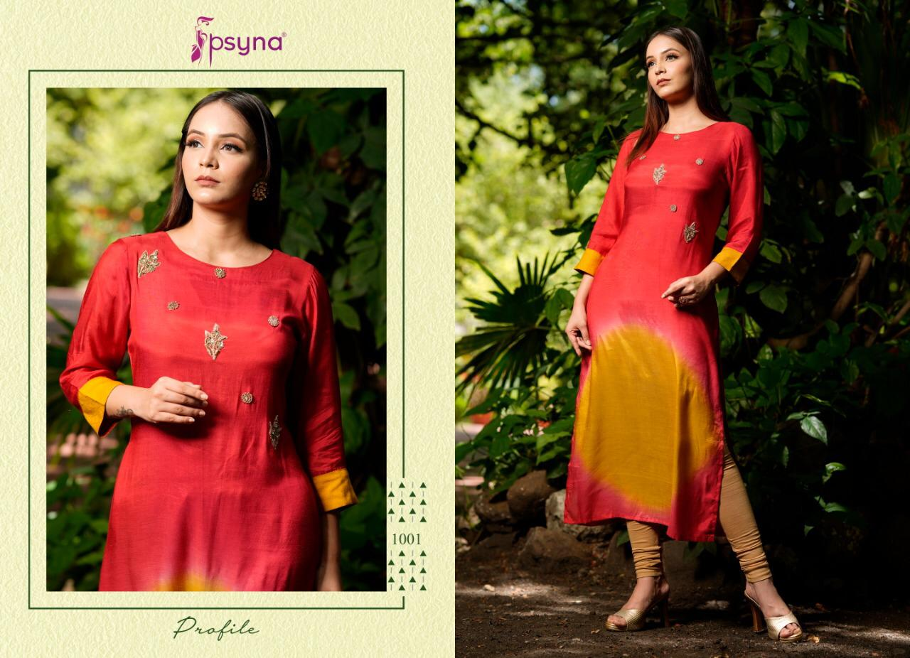 Psyna Profile Kurti Wholesale Catalog 7 Pcs 2 - Psyna Profile Kurti Wholesale Catalog 7 Pcs
