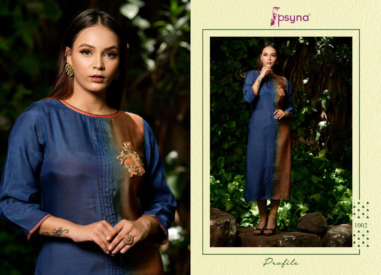 Psyna Profile Kurti Wholesale Catalog 7 Pcs 3 - Psyna Profile Kurti Wholesale Catalog 7 Pcs