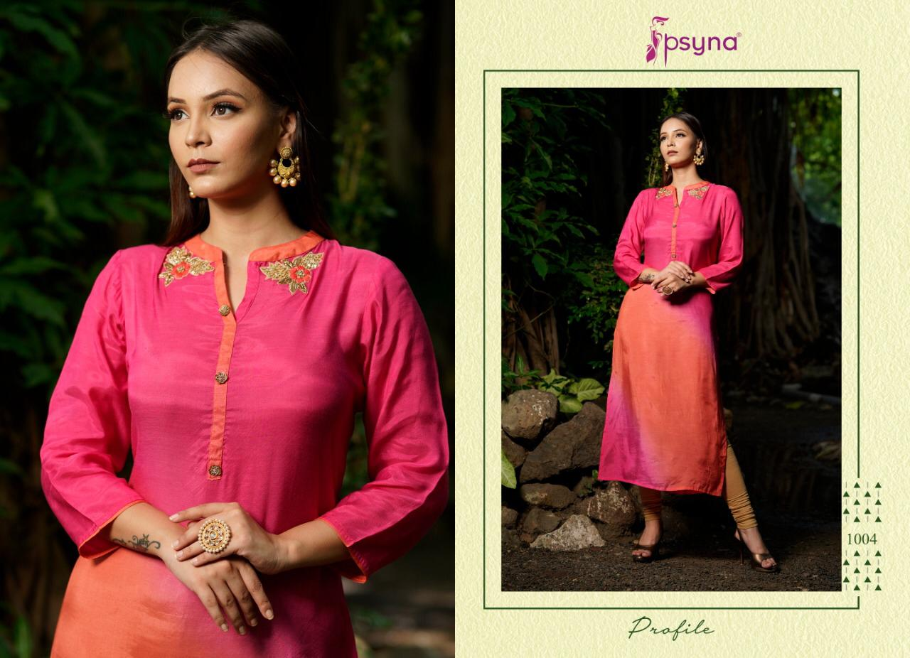 Psyna Profile Kurti Wholesale Catalog 7 Pcs 5 - Psyna Profile Kurti Wholesale Catalog 7 Pcs