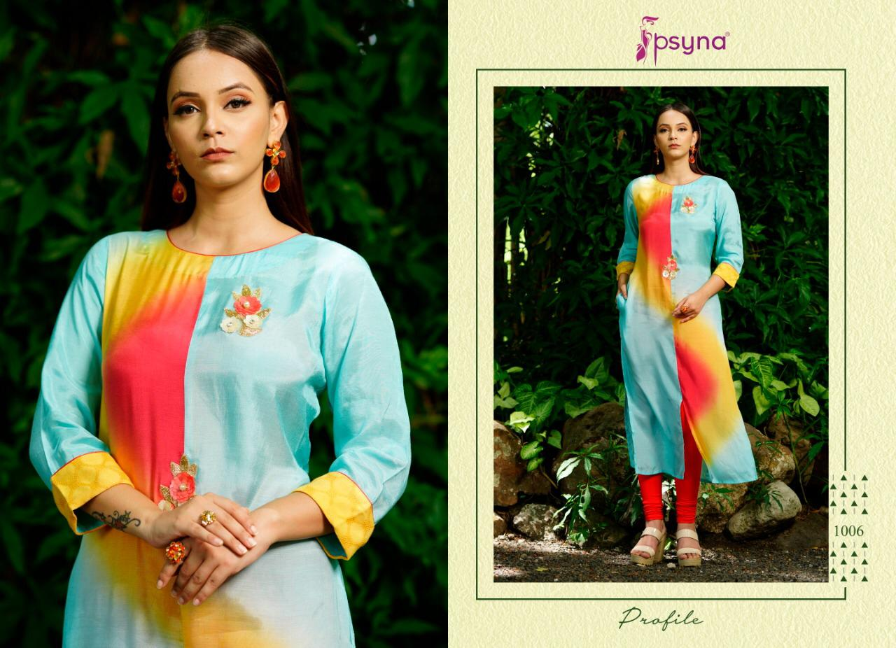 Psyna Profile Kurti Wholesale Catalog 7 Pcs 7 - Psyna Profile Kurti Wholesale Catalog 7 Pcs