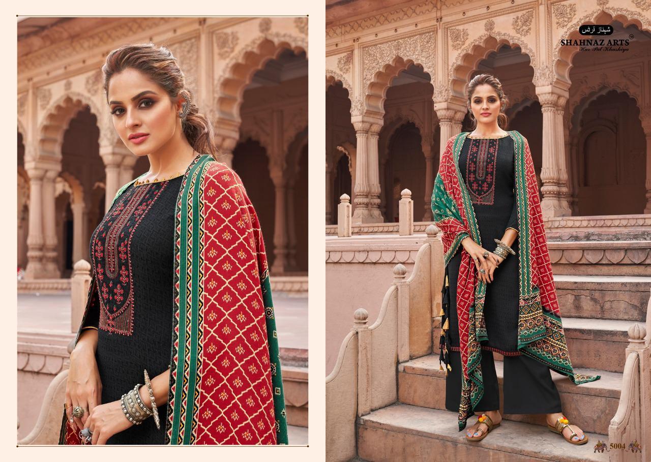 Shahnaz Arts Patola Pashmina Salwar Suit Wholesale Catalog 8 Pcs 8 - Shahnaz Arts Patola Pashmina Salwar Suit Wholesale Catalog 8 Pcs