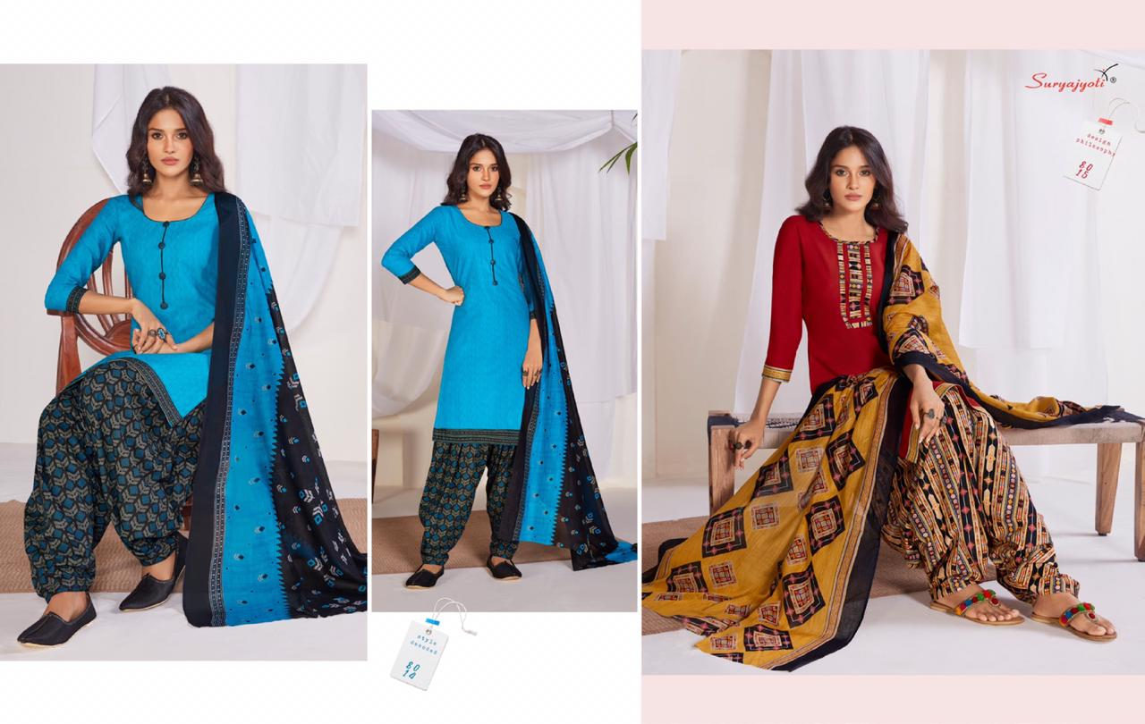 Suryajyoti Sui Dhaga Vol 8 Readymade Salwar Suit Wholesale Catalog 15 Pcs 3 - Suryajyoti Sui Dhaga Vol 8 Readymade Salwar Suit Wholesale Catalog 15 Pcs