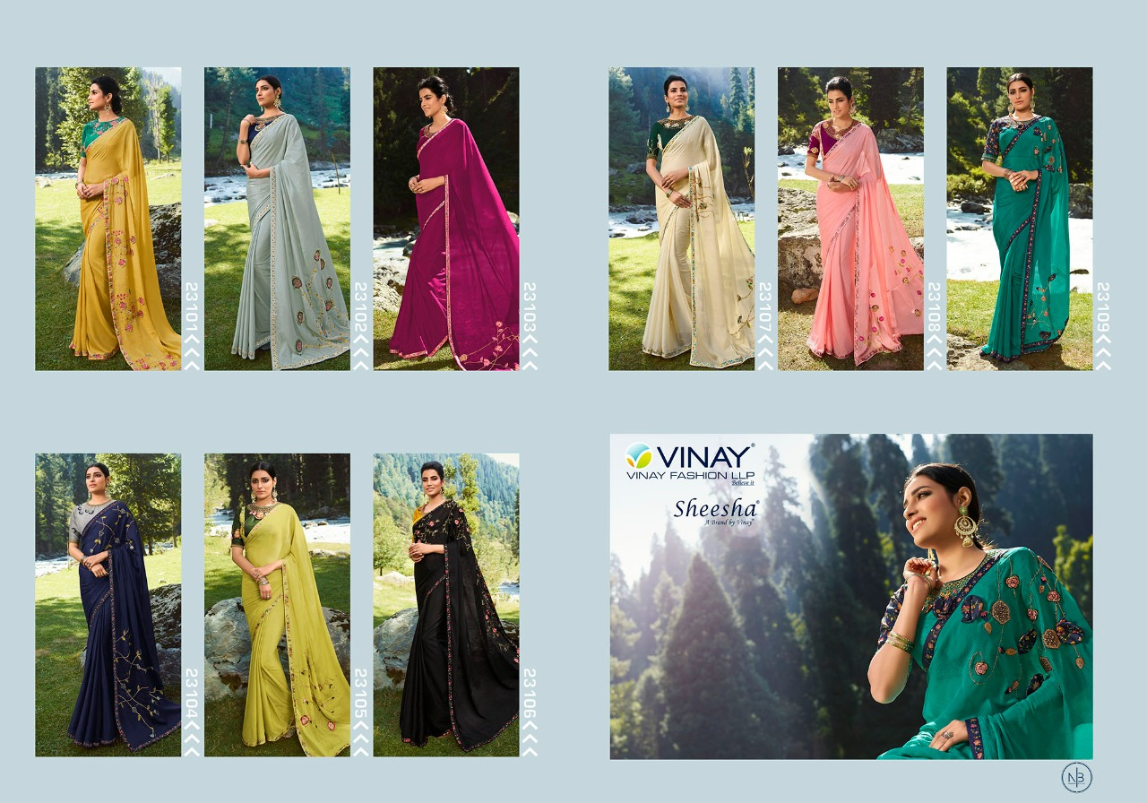 Vinay Sheesha Vibrant Saree Sari Wholesale Catalog 9 Pcs 13 - Vinay Sheesha Vibrant Saree Sari Wholesale Catalog 9 Pcs