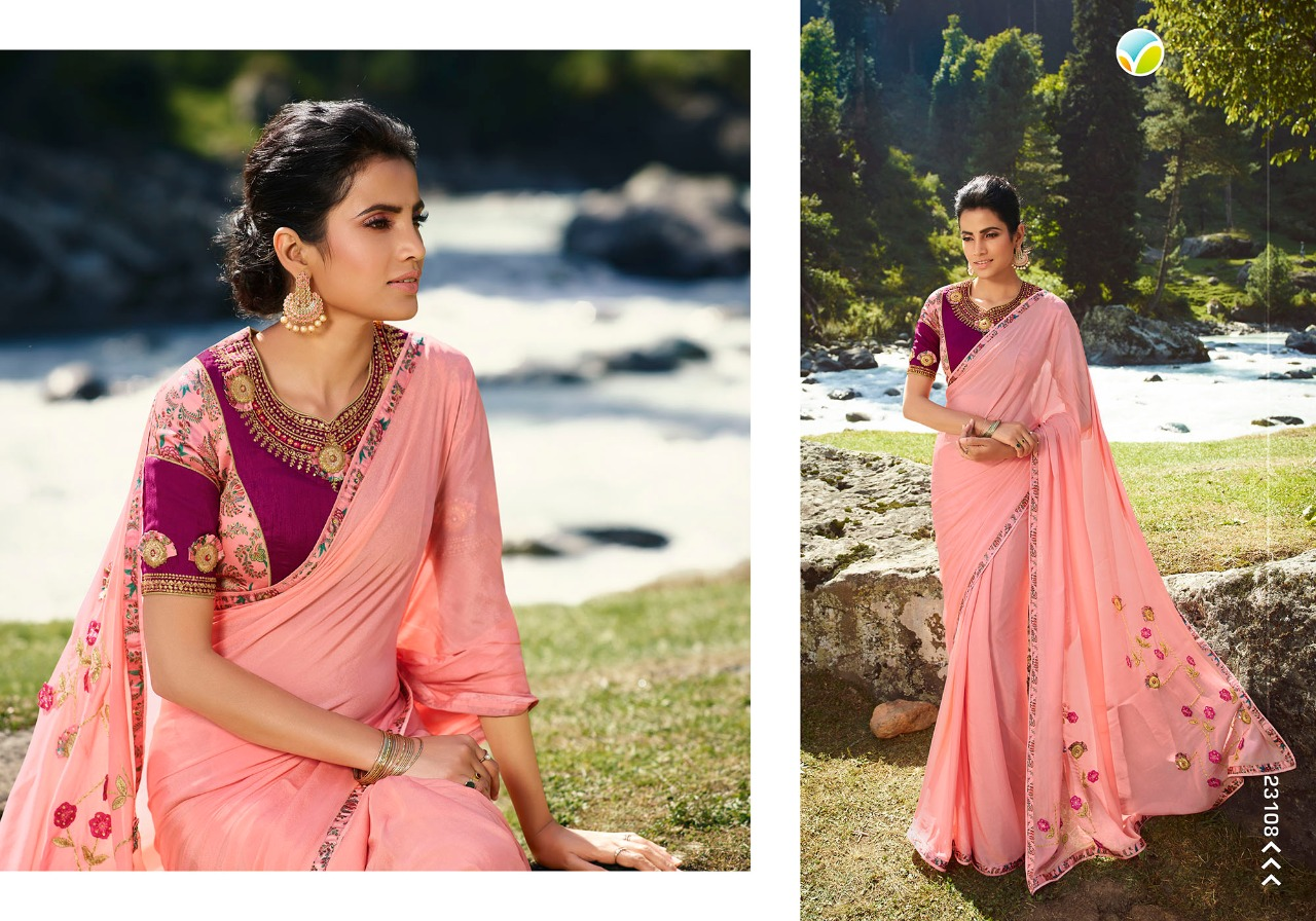 Vinay Sheesha Vibrant Saree Sari Wholesale Catalog 9 Pcs 4 - Vinay Sheesha Vibrant Saree Sari Wholesale Catalog 9 Pcs