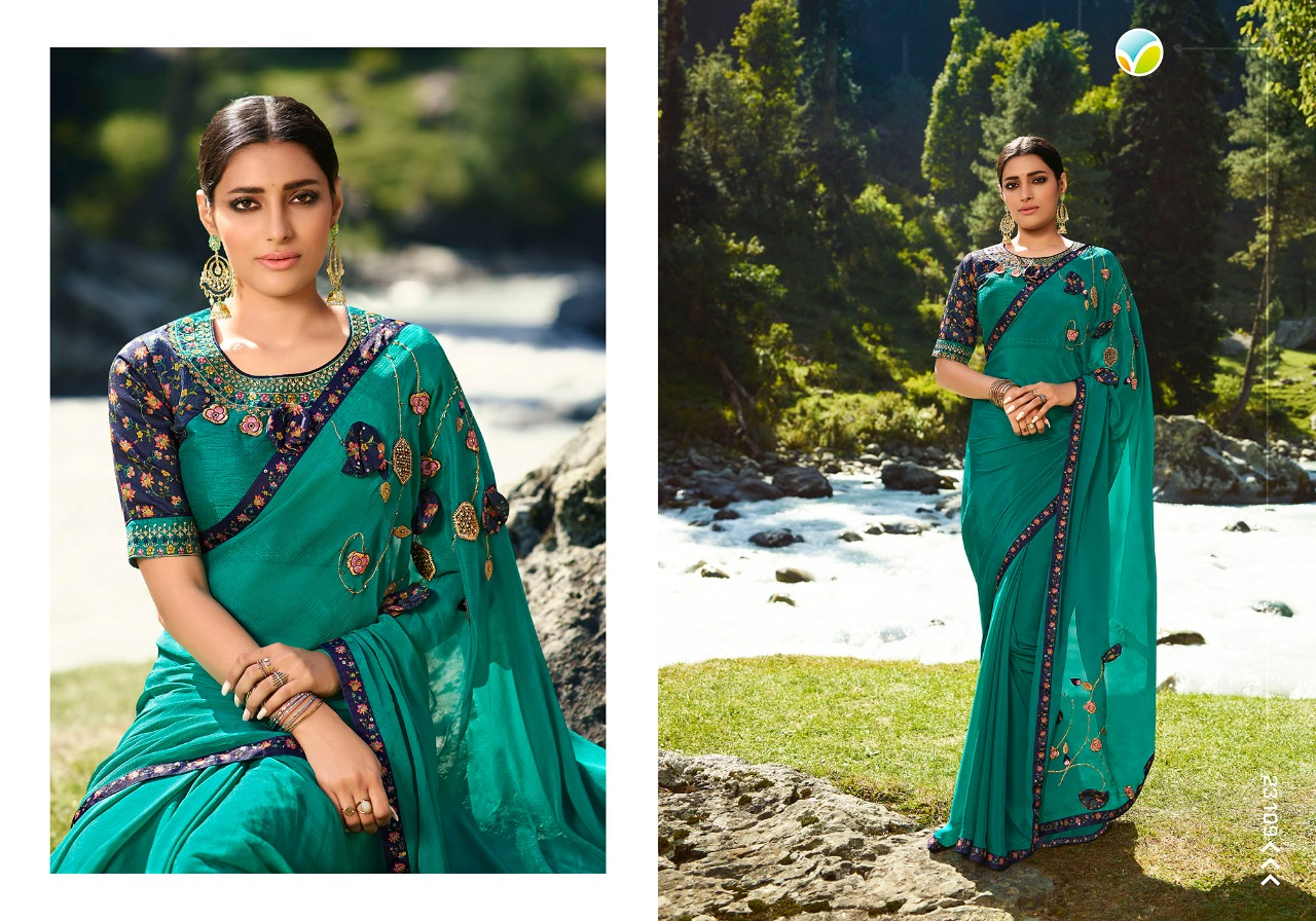 Vinay Sheesha Vibrant Saree Sari Wholesale Catalog 9 Pcs 7 - Vinay Sheesha Vibrant Saree Sari Wholesale Catalog 9 Pcs
