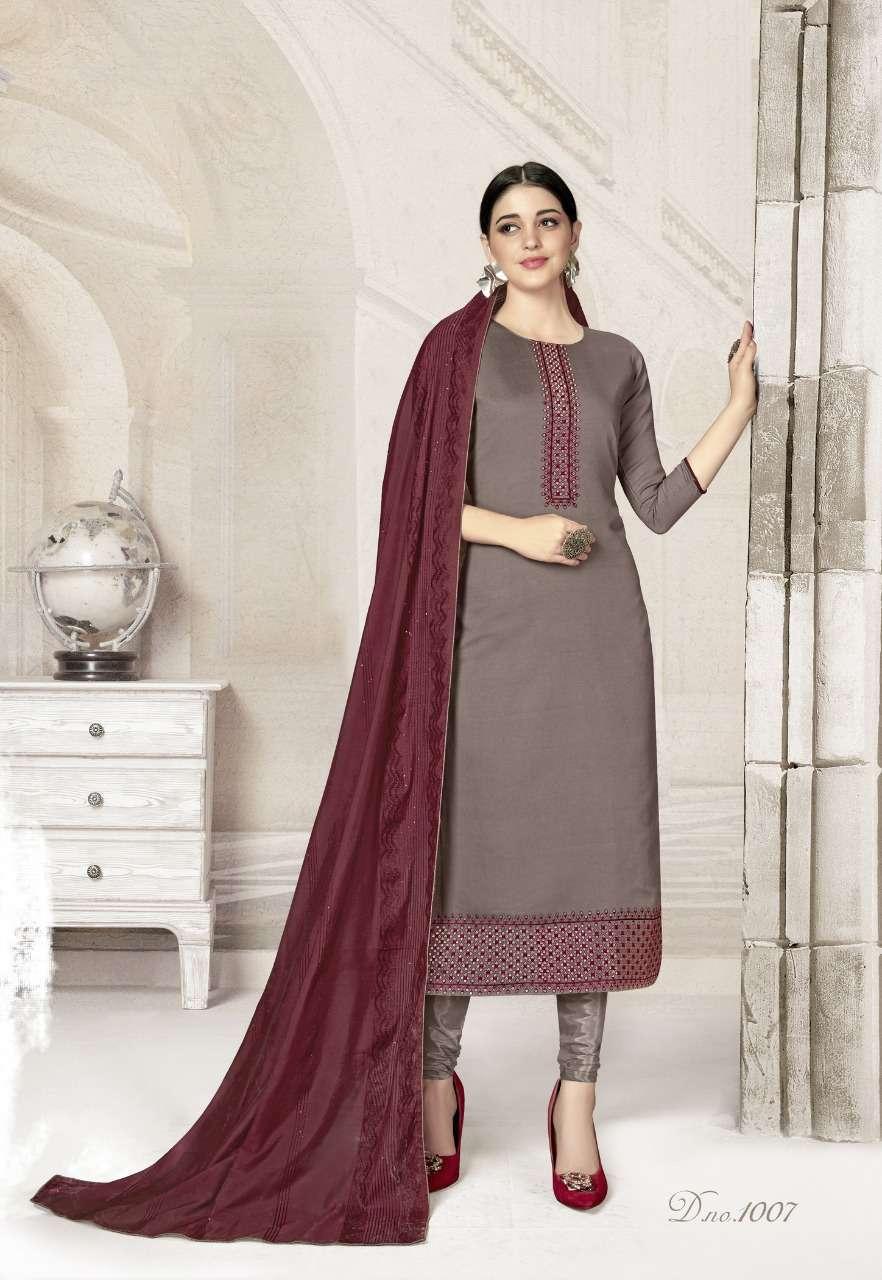 Brij Viara Salwar Suit Wholesale Catalog 8 Pcs 14 - Brij Viara Salwar Suit Wholesale Catalog 8 Pcs