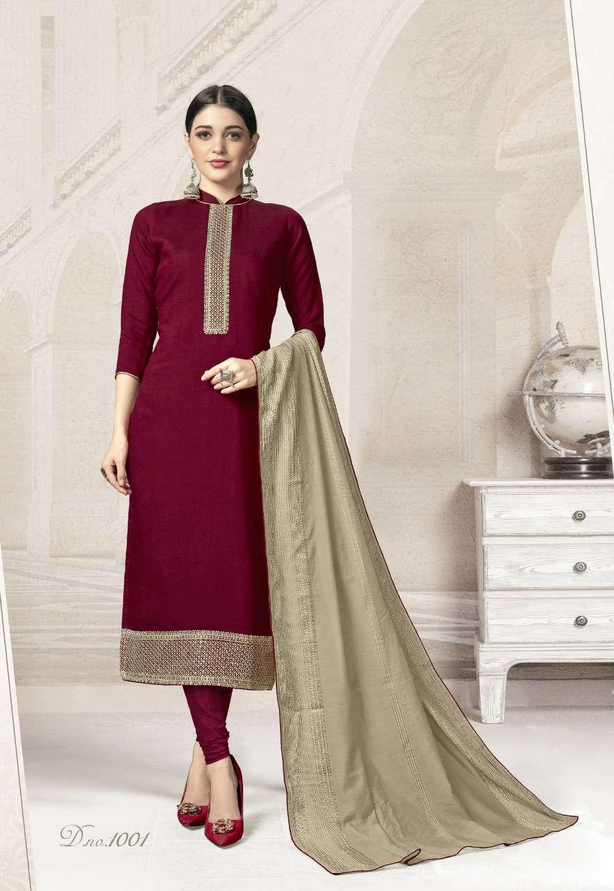 Brij Viaraa Salwar Suit Wholesale Catalog 8 Pcs 1 - Brij Viara Salwar Suit Wholesale Catalog 8 Pcs