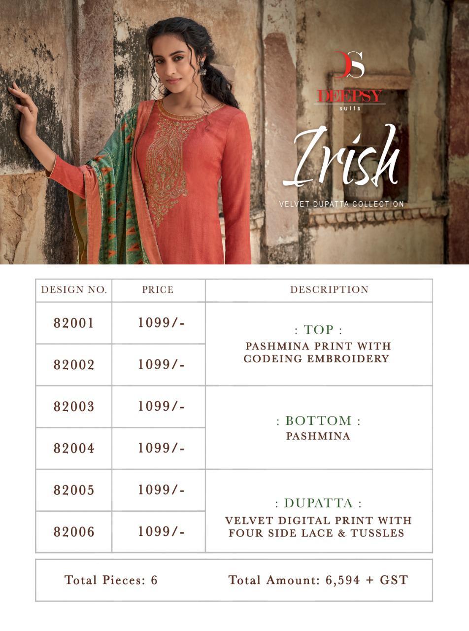 Deepsy Irish Pashmina Salwar Suit Wholesale Catalog 6 Pcs 24 - Deepsy Irish Pashmina Salwar Suit Wholesale Catalog 6 Pcs