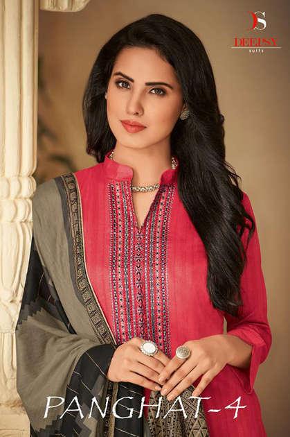 Deepsy Panghat Vol 4 Pashmina Salwar Suit Wholesale Catalog 6 Pcs - Deepsy Panghat Vol 4 Pashmina Salwar Suit Wholesale Catalog 6 Pcs