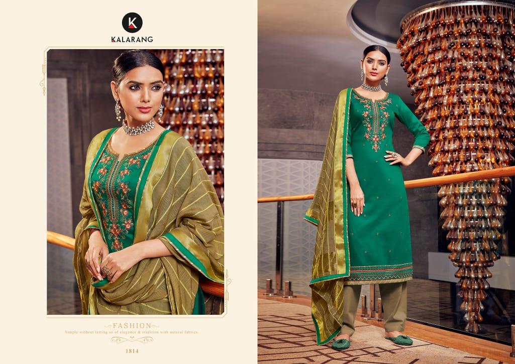 Kalarang Jasmine Vol 10 by Kessi Salwar Suit Wholesale Catalog 4 Pcs 4 - Kalarang Jasmin Vol 10 by Kessi Salwar Suit Wholesale Catalog 4 Pcs