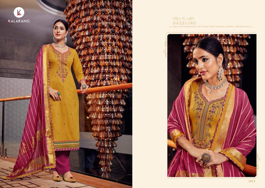 Kalarang Jasmine Vol 10 by Kessi Salwar Suit Wholesale Catalog 4 Pcs 5 - Kalarang Jasmin Vol 10 by Kessi Salwar Suit Wholesale Catalog 4 Pcs
