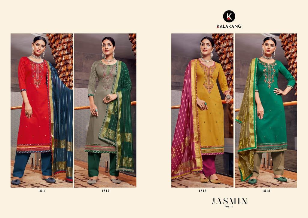 Kalarang Jasmine Vol 10 by Kessi Salwar Suit Wholesale Catalog 4 Pcs 6 - Kalarang Jasmin Vol 10 by Kessi Salwar Suit Wholesale Catalog 4 Pcs