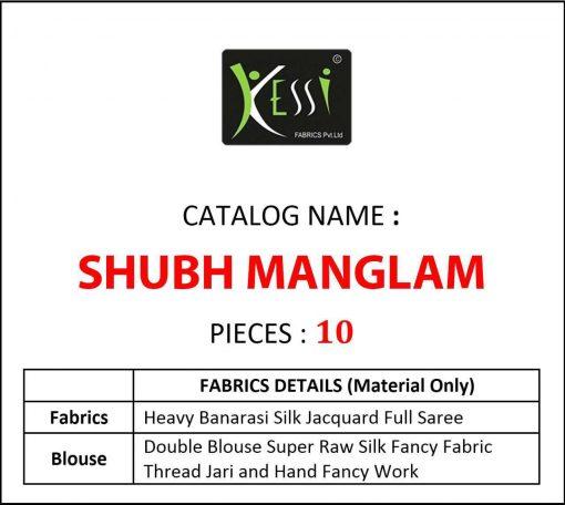Kessi Shubh Manglam Double Blouse Saree Sari Wholesale Catalog 10 Pcs 13 510x456 - Kessi Shubh Manglam Double Blouse Saree Sari Wholesale Catalog 10 Pcs