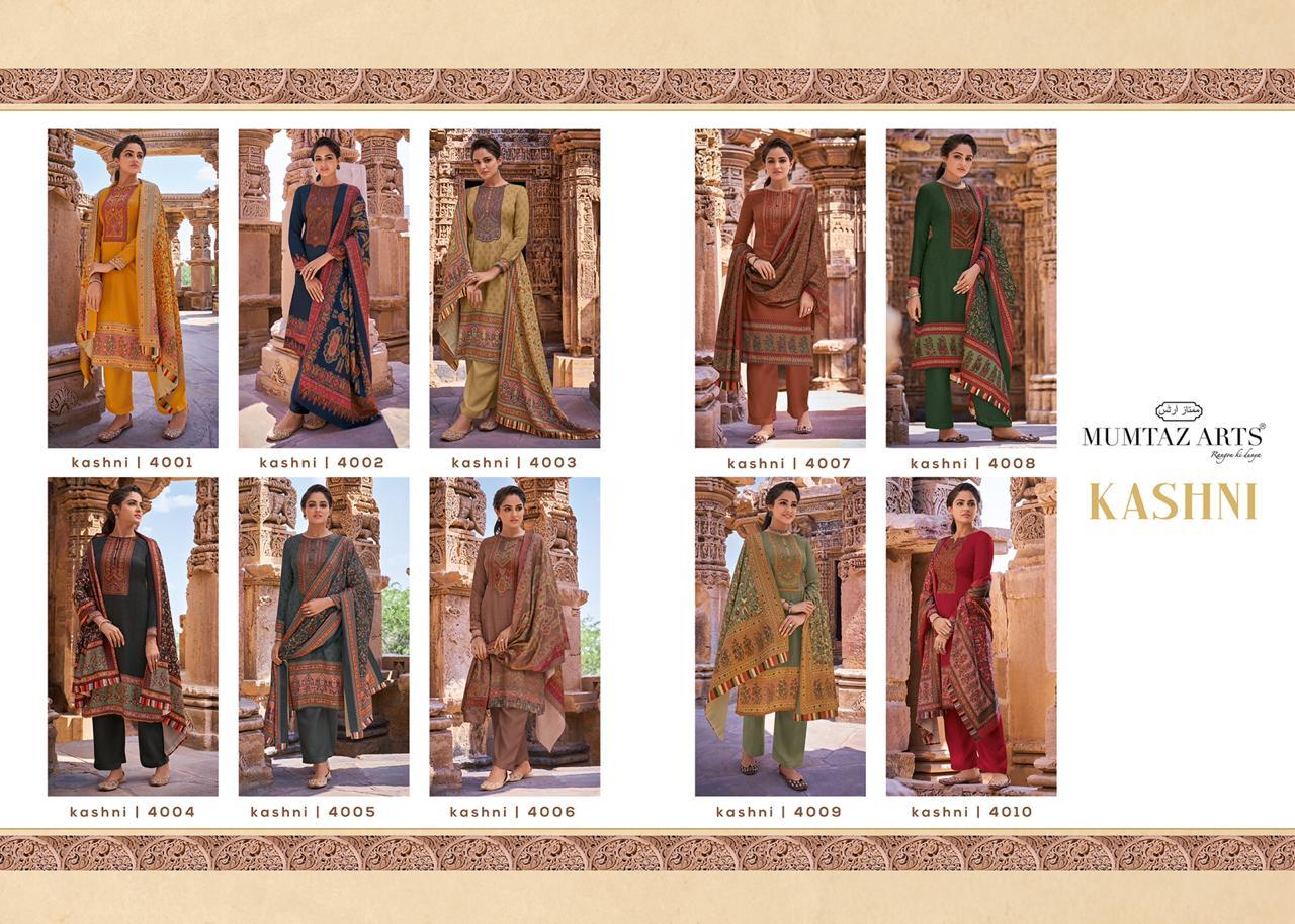 Mumtaz Arts Kashni Pashmina Salwar Suit Wholesale Catalog 10 Pcs 16 - Mumtaz Arts Kashni Pashmina Salwar Suit Wholesale Catalog 10 Pcs